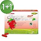 買一送一 NatureMax家倍健 蔓越莓精粹濃縮膠囊(30粒/盒)