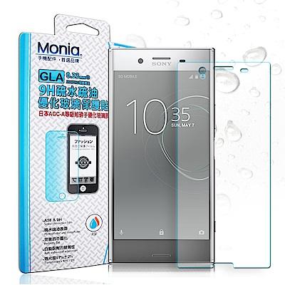 MONIA SONY Xperia XZ Premium 日本頂級疏水疏油9H鋼化玻璃膜