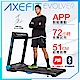 AXEFIT 進化者2電動跑步機-EVOLVER product thumbnail 2