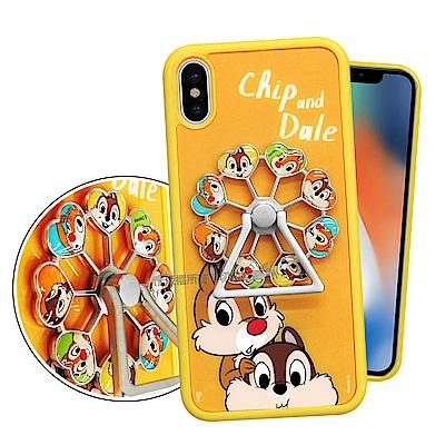 迪士尼正版授權 iPhone X 摩天輪指環扣防滑支架手機殼(奇奇蒂蒂)