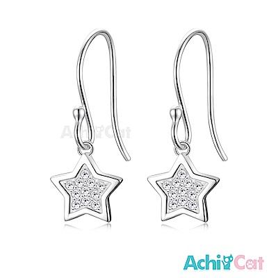 AchiCat 925純銀耳環 星星神話 純銀耳環