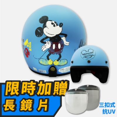 【T-MAO】正版卡通授權 2016米奇 復古帽 騎士帽(安全帽│機車 E1)