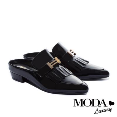 拖鞋 MODA Luxury 復古雅痞風格流蘇穆勒低跟拖鞋-黑