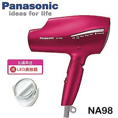 國際牌Panasonic奈米水離子吹風機EH-NA98-RP