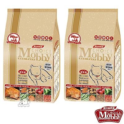 Mobby 莫比 高齡貓抗毛球 配方飼料 1.5公斤 X 2包