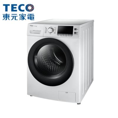 TECO東元 12公斤 變頻洗脫烘滾筒洗衣機 WD1261HW