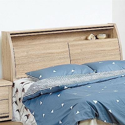 綠活居 愛利斯時尚5尺木紋雙人床頭箱(不含床底)-152x30x100cm免組