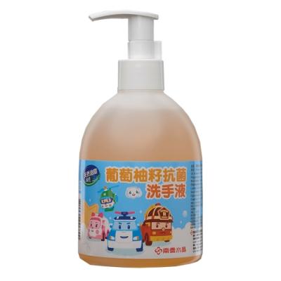 南僑水晶*POLI 葡萄柚籽抗菌洗手液320g