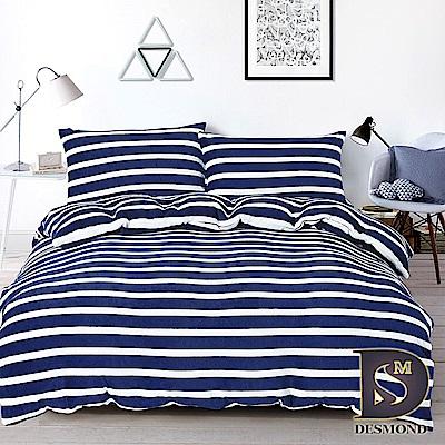 DESMOND岱思夢 單人_法蘭絨床包枕套二件組-不含被套 前沿風