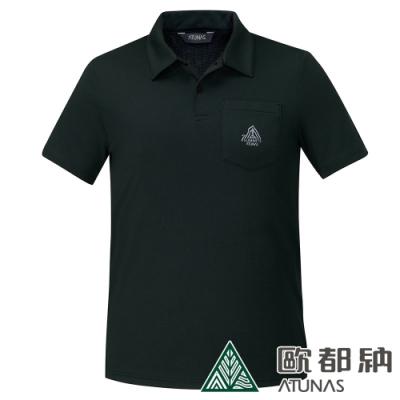 【ATUNAS 歐都納】十周年七頂峰紀念短袖POLO衫男款A6PS1901N青黑