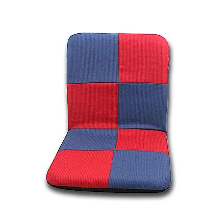 Gloria  方塊 舒適輕巧防潑水和室椅 藍紅