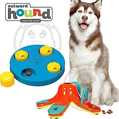 美國Outward Hound-寵物益智小圓盤/火山藏食玩具