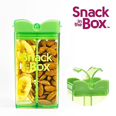 加拿大Snack in the box 兒童零食攜帶盒/分裝盒/點心罐355ml-小草綠