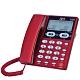 SANLUX 台灣三洋 雙外線有線電話機 TEL-868