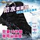【耐久美】急速防水噴霧劑-250ml 快速形成隱形雨衣 抗污 防水 透氣 防霉 product thumbnail 1