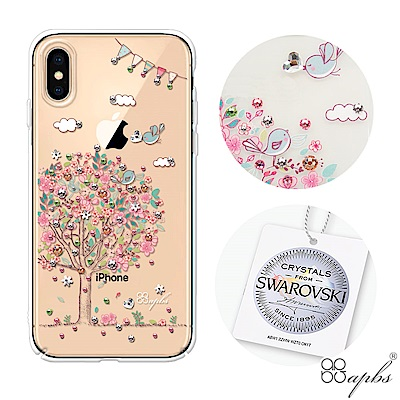 apbs iPhoneXS / iPhoneX 施華洛世奇彩鑽手機殼-相愛