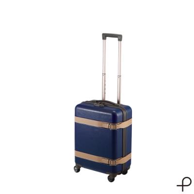 【日本製造PROTECA】雅緻-21吋經典復古行李箱(海軍藍)