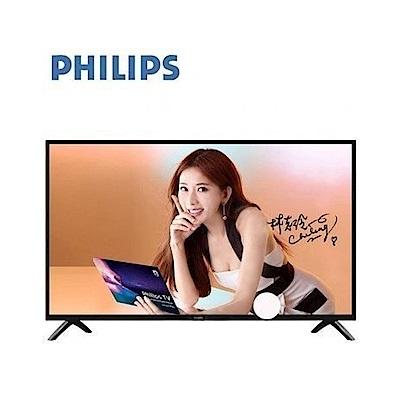 PHILIPS飛利浦 24吋 FHD淨藍光液晶顯示器+視訊盒 24PFH4232
