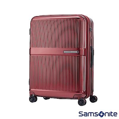 Samsonite新秀麗 29吋Dorsett極線條可擴充TSA硬殼行李箱箱(紅)