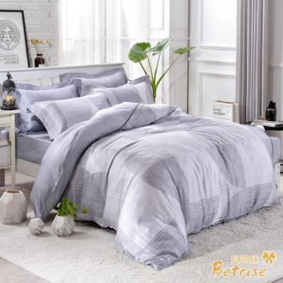 Betrise憧憬  雙人-植萃系列100%奧地利天絲三件式枕套床包組