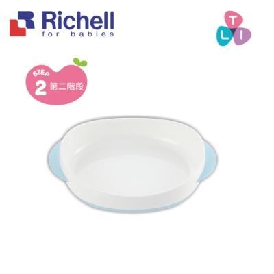 【Richell 利其爾】TLI 餐盤_單(哺育寶寶的第一首選餐具)