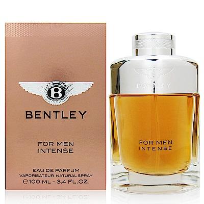 BENTLEY賓利 極緻(極致)男性淡香精100ml (法國進口)