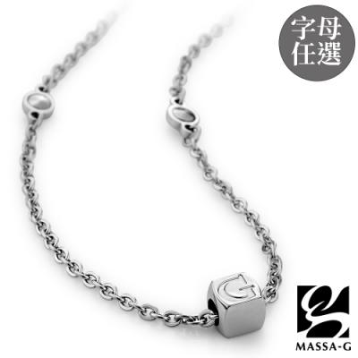MASSA-G 字言字語金屬鍺錠白鋼項鍊(任選一字母)