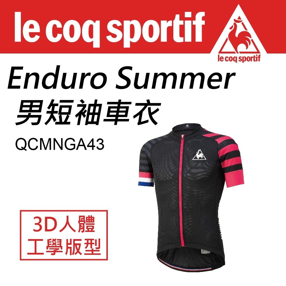 Le Coq sportif 公雞牌 Enduro Summer男短袖車衣