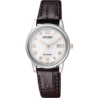 CITIZEN星辰 光動能羅馬女錶-白x咖啡/27mm(EW2314-15A)