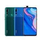 HUAWEI Y9 Prime 2019 (4G/128G) 6.59吋八核心手機