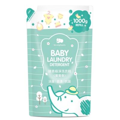 【les enphants】麗嬰房 消臭酵素極淨洗衣精補充包1000ml (寳寳香)