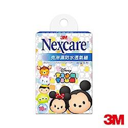 3M Nexcare克淋濕防水透氣繃紋身系列-Tsum Tsum10片包 WT510T
