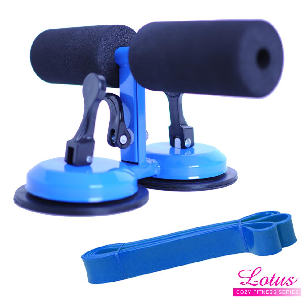 輔助器 仰臥起坐雙吸盤進階版-顏色隨機+加長款環狀訓練彈力帶-藍 50-125磅 LOTUS