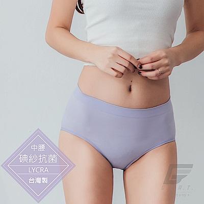 GIAT 碘紗抗菌萊卡無痕美臀褲(中腰款-紫色)