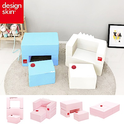 【韓國design skin】兒童蛋糕沙發 三色任選(書桌椅/球池/畫畫/兒童沙發) caring