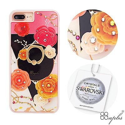 apbs iPhone8/7/6s/6 Plus 施華彩鑽減震指環扣手機殼-甜美...