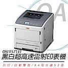 OKI ES7131 LED A4 黑白 超高速 雷射 印表機