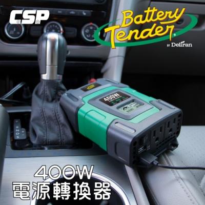 【Battery Tender】BT400電源轉換器400W(模擬正弦波)戶外 擺攤 旅遊