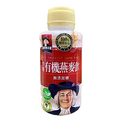 桂格有機特濃燕麥(300ml*12瓶)