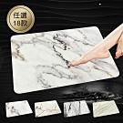 【收納皇后】大理石紋系列珪藻土超吸水地墊 60x39x0.9cm