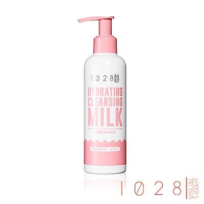 【新品上市】1028深層潔淨卸妝乳200ml @ Y!購物