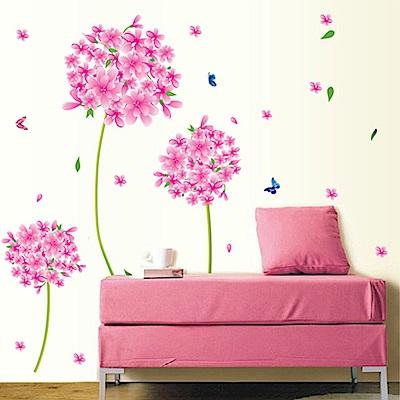 半島良品 DIY無痕壁貼-粉色繡球花 AY7150  50x70cm