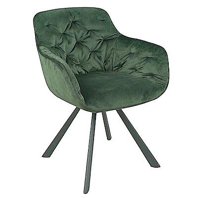 AS-Page藝綠色布餐椅-59x59x80cm