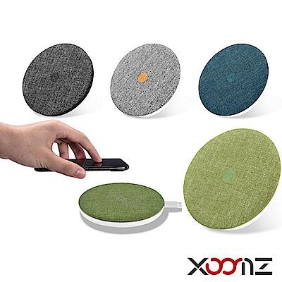 無線充電 居家布藝 無印風 快充 充電器/充電盤 XOOMZ