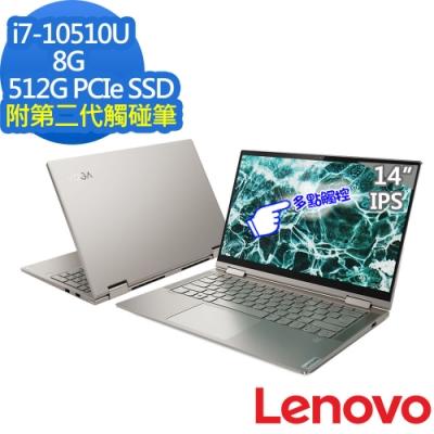 Lenovo YOGA C740 14吋觸控筆電 i7-10510U/512G/Win10