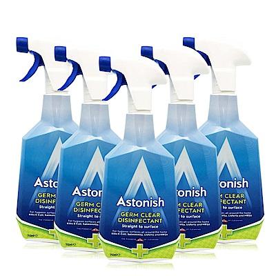 Astonish英國潔 4合1強效殺菌消毒清潔劑 5瓶 (750mlx5)