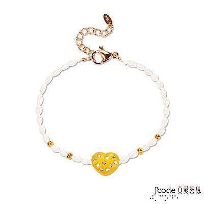 J'code真愛密碼 滿滿愛黃金/天然珍珠手鍊