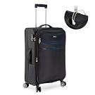 DF travel - 紀錄時光可充電可加大24吋防潑水布面行李箱