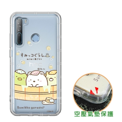 SAN-X授權正版 角落小夥伴 HTC Desire 20 Pro 空壓保護手機殼(溫泉)