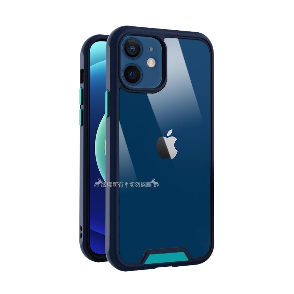 VXTRA美國軍工級防摔技術 iPhone 12 mini 5.4吋 氣囊保護殼 手機殼(浩瀚藍)